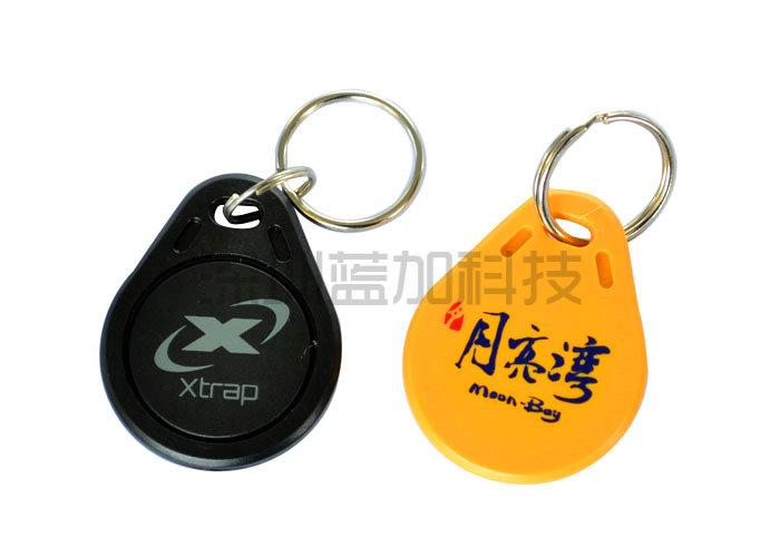 金宝博188_B-K003钥匙扣
