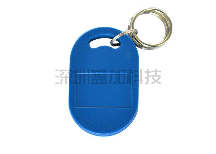 金宝博游戏_B-K006钥匙扣