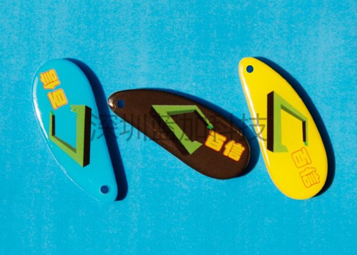 金宝博188_E-C013超市会员卡
