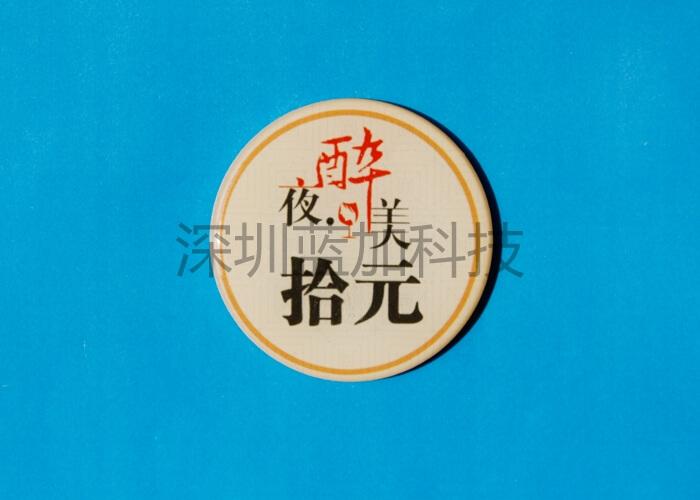 金宝博188_E-C018消费券卡
