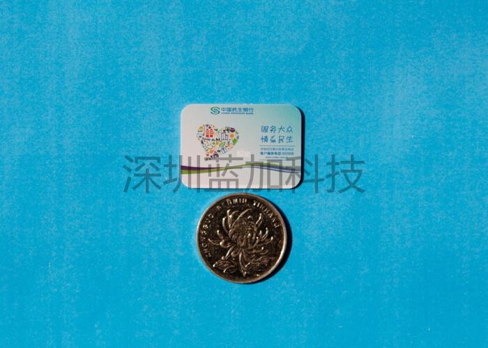 金宝博188_B-N002银行门禁卡