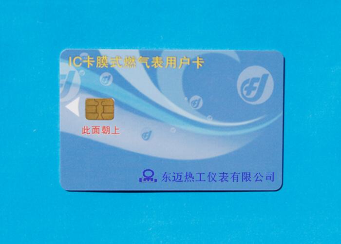 金宝博188_A-T001燃气表用户卡