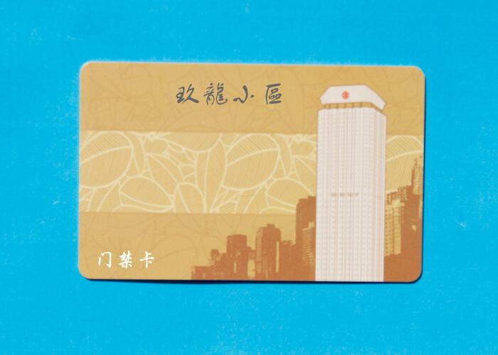 金宝博娱乐_A-C001 社区门禁卡