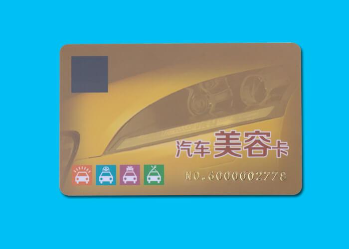 188BET_A-D019 小金凸码汽车美容卡
