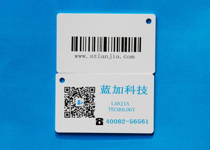 金宝博188_C-B001条码卡