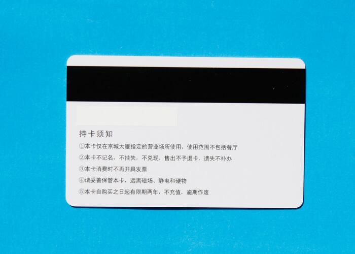 金宝博游戏_C-M002会员卡
