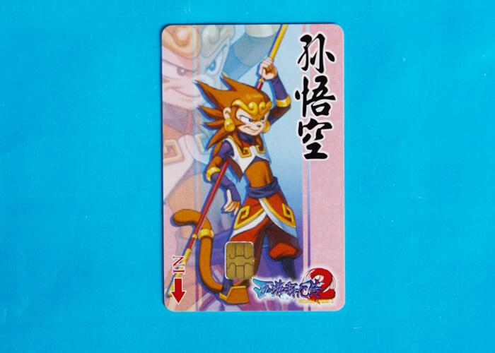 金宝博游戏_A-T002 网吧会员卡