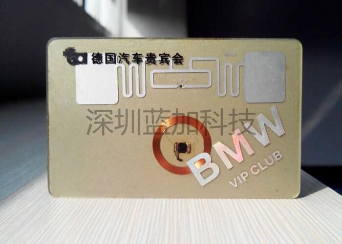 金宝博188_A-C002 复合卡