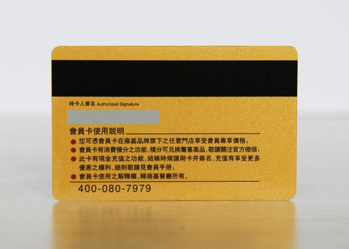 金宝博游戏_C-M004 磁条卡