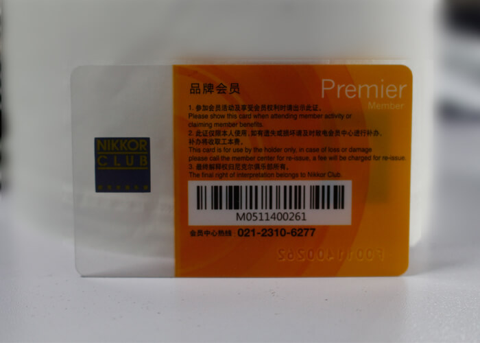 金宝博娱乐_C-B003 透明条码卡